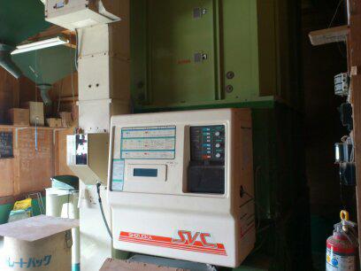 乾燥機シズオカSVS3600